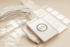 USB Writer
